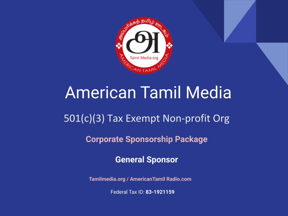 ATM General monthly sponsorship