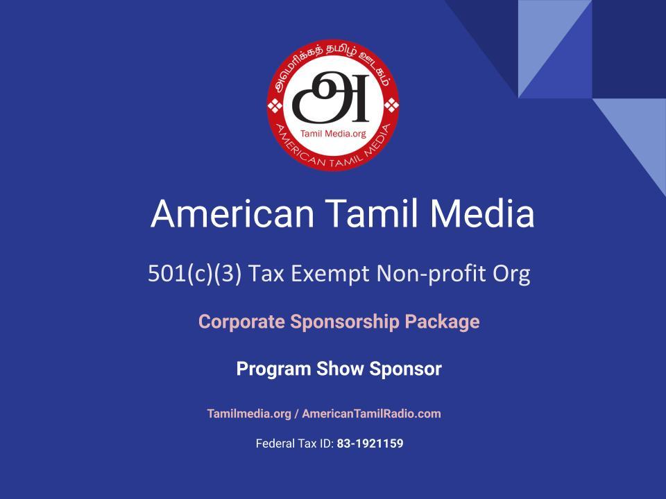 ATM Program / Show sponsorship header