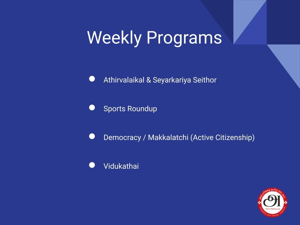 ATM Program / Show sponsorship programs